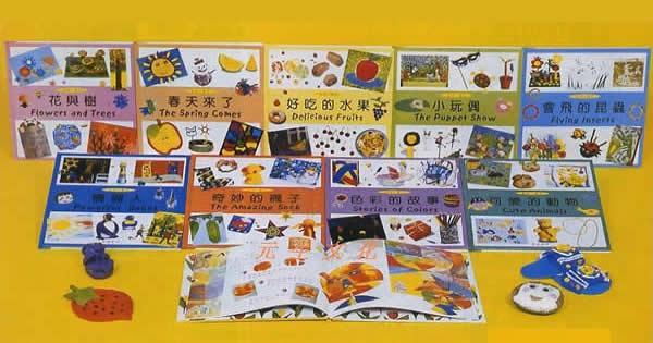 全书内容     1花与树 2春天来了  3好吃的水果 4小玩偶   5会飞