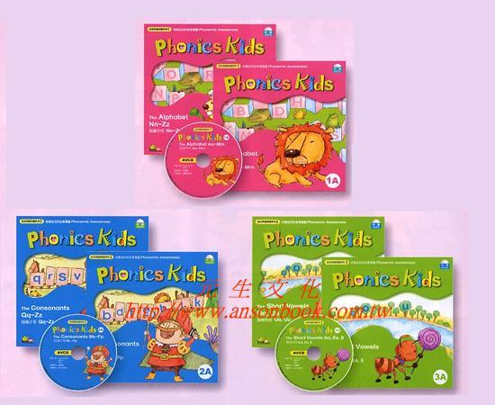 phonics kids幼兒英語拼讀系列