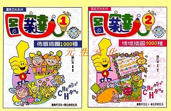 手绘七夕化妆品pop